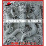 建景墙浮雕 浮雕龙 石雕双龙戏珠 九龙壁雕刻厂家