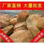 深圳中山形态各异黄蜡石,黄腊石假山石料