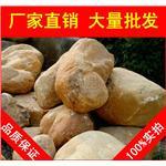 深圳江阴楼盘景观黄蜡石,黄腊石假山石料