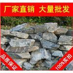 厂家直销深圳惠州溪流湖岸英石假山石料
