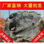 大型太湖石招牌石,生态水景假山石厂家
