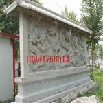 石雕九龙壁,石雕龙柱,文化柱,中华柱