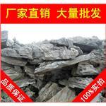 厂家直销深圳厦门草地点景散置英石假山石料