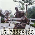人物雕塑、名人像、现代人物雕塑