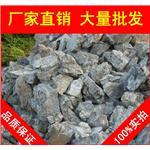 厂家直销广州泉州山石造景英石假山石料