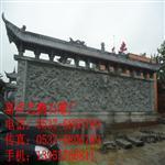 石雕九龙壁,嘉祥石雕厂,中国石雕专业第一