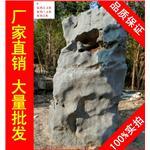 大型太湖石招牌石,形态各异广东假山石厂家