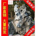 大型太湖石招牌石,高端别墅广东假山石厂家