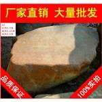 英德台面石,黄腊石刻字石姜堰,假山石