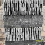 黑石英 黑板岩文化石