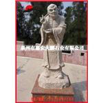 大量供应 18罗汉石刻 石刻十八罗汉 寺庙石刻十八罗汉