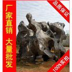 大型太湖石刻字石,堆砌假山景观石批发