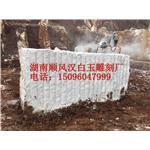 汉白玉石材厂家 汉白玉阳台柱制作厂家