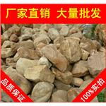 英德南京私家花园黄蜡石,黄腊石假山石料