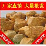 深圳韶关黄蜡石,黄腊石假山石料,刻字石