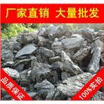 厂家直销深圳英德天然美观英石假山石料