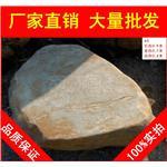 台面石园林石,北海堆砌假山黄蜡石
