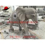 专业生产 招财大象石刻 花岗岩大象石刻 石刻工艺品