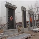 纪念碑,墓群石碑,三维立体字门牌石刻字石,24孝图水浒图,对联,迎门墙,花墙;墓