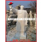 现货批发 毛主席人物石雕 花岗岩人