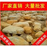 英德台面石,人工湖驳岸广东黄腊石,假山石