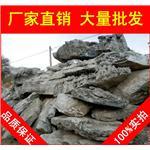 厂家直销深圳中山形态各异英石假山石料