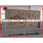 专业浮雕景墙厂家供应 大型砂岩花草