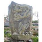 自然石价格|石雕自然石