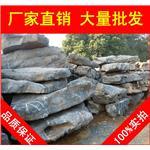 太湖石,英德天然美观太湖石,假山石厂家