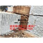 河北汉白玉制造|耒阳石材长期销售