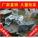 太湖石,广州假山石太湖石,风景石直销