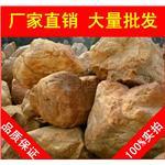 深圳常州花基砌边黄蜡石,黄腊石假山石料