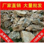 千层石,英德天然美观千层石,假山石厂家