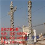 石雕华表,嘉祥石雕厂,中国石雕专业第一制