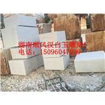 汉白玉栏杆厂家出售|耒阳石材商家