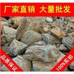 千层石,广州假山石千层石,风景石厂家直销