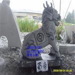 供应石雕麒麟