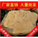 英德台面石,高端别墅广东黄腊石,假山石