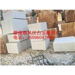 耒阳石材制作厂家|汉白玉墓碑批发价格