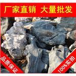 太湖石,东莞景观石太湖石,假山石直销