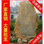 大型招牌石黄蜡石,温州假山流水黄腊石