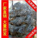 大型太湖石招牌石,山石造景假山石厂家