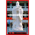 福建石材雕塑厂家供应 古代人物雕像  曾子石雕像