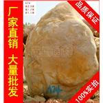 大型刻字石黄腊石,南京堆砌假山黄蜡石