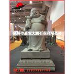长期提供弥勒佛石雕 室外石雕弥勒笑佛 专业生产
