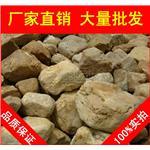 广州泉州山石造景黄蜡石,黄腊石假山石料