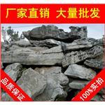 厂家直销广州深圳造型独特英石假山石料