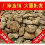 深圳苏州生态水景黄蜡石,黄腊石假山石料
