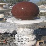 石雕风水球,园林石雕,石雕风水球报价