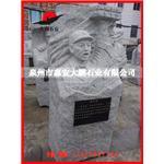 供应花岗岩惠安雕刻 英雄人物雕像